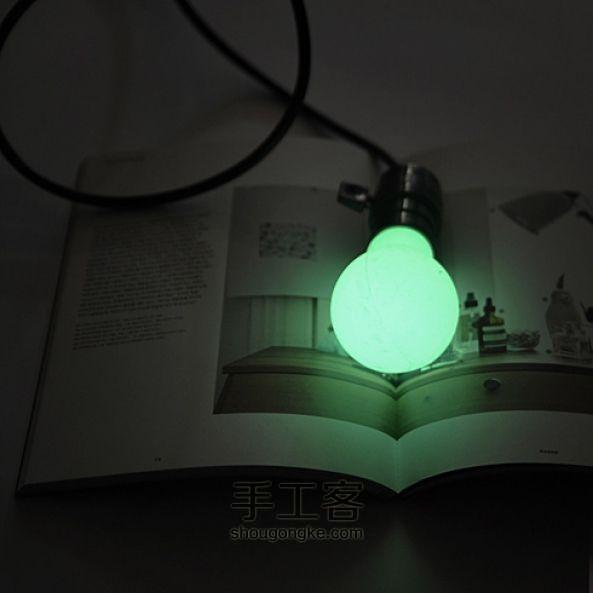 DIY不插电的夜光灯泡 第14步