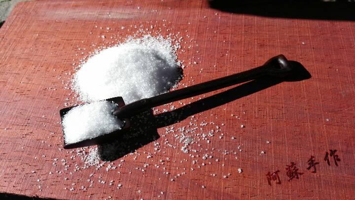 不一般的盐勺(原创) 第17步