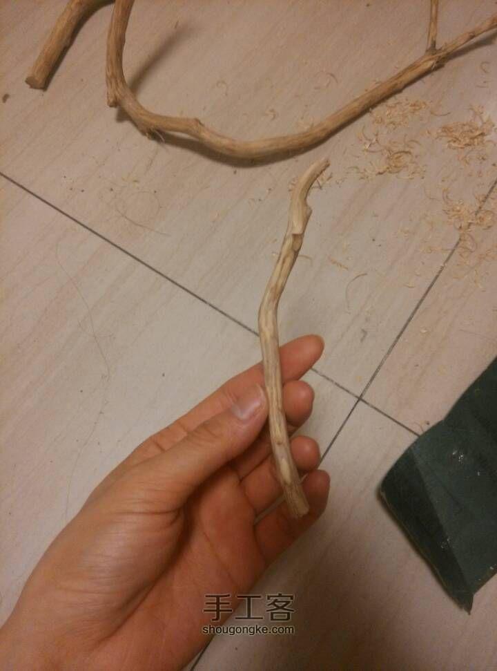 木簪 第4步