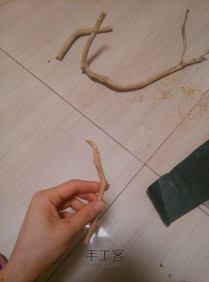 木簪 第3步