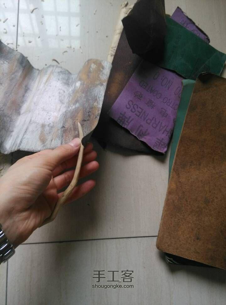 木簪 第8步