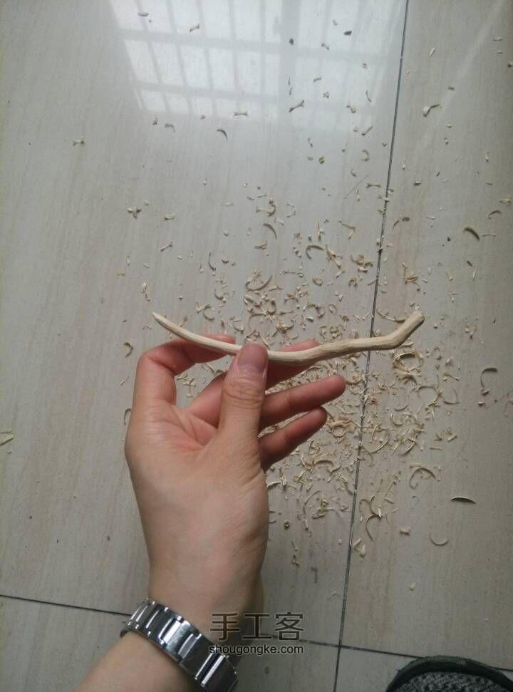 木簪 第7步
