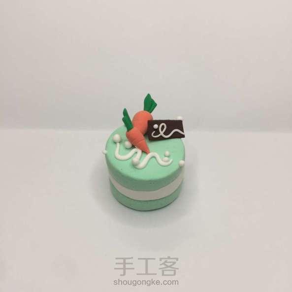 【原创】粘土手作 萝卜小蛋糕