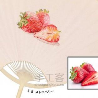 夏日水彩丨就画草莓两颗半