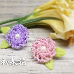 初春花——针插式胸针的制作