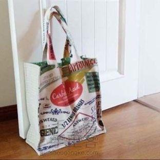 零基础机缝丨时尚环保旅行购物包