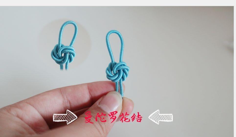 编绳基础|同心结/六/八瓣曼陀罗花结
