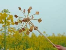 竹编小风车