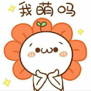 你好我是玖洵