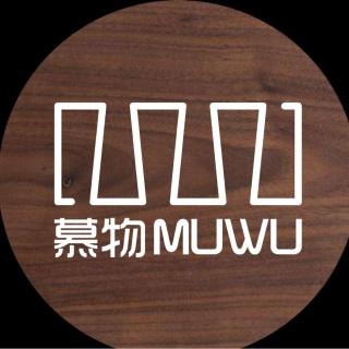 慕物MuWu