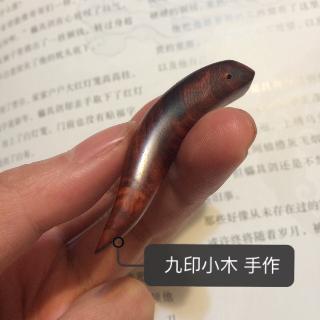zuo•九印小木