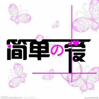 sgk_5_1500489309426