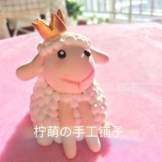 柠萌の乐虎国际官网登录铺子