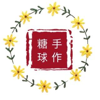 wb小九锅锅🍒