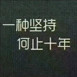 有一种信任叫瑶林