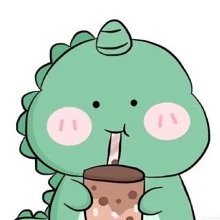 茶茶是恐龙