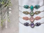 栖石【花色】天然石花边锁骨链,新手同样可以尝试,非常百搭实用的款式