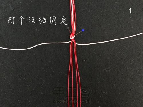 三生三世十里桃花 红手绳 第2步