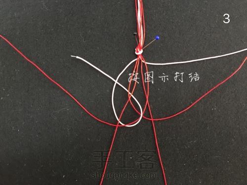 三生三世十里桃花 红手绳 第4步