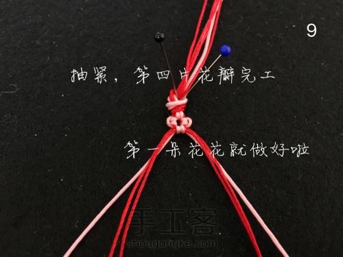 三生三世十里桃花 红手绳 第10步
