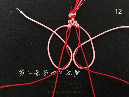 三生三世十里桃花 红手绳 第13步