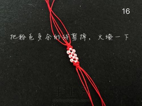 三生三世十里桃花 红手绳 第17步