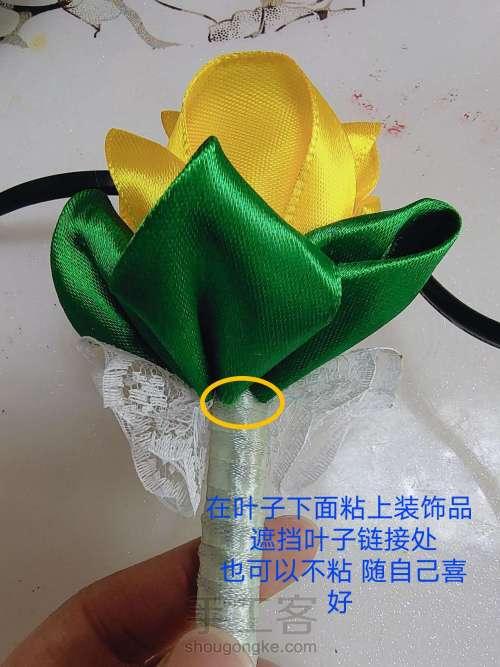 玫瑰花笔 第22步