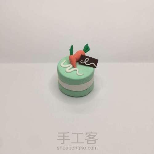 【原创】粘土手作 萝卜小蛋糕 第6步
