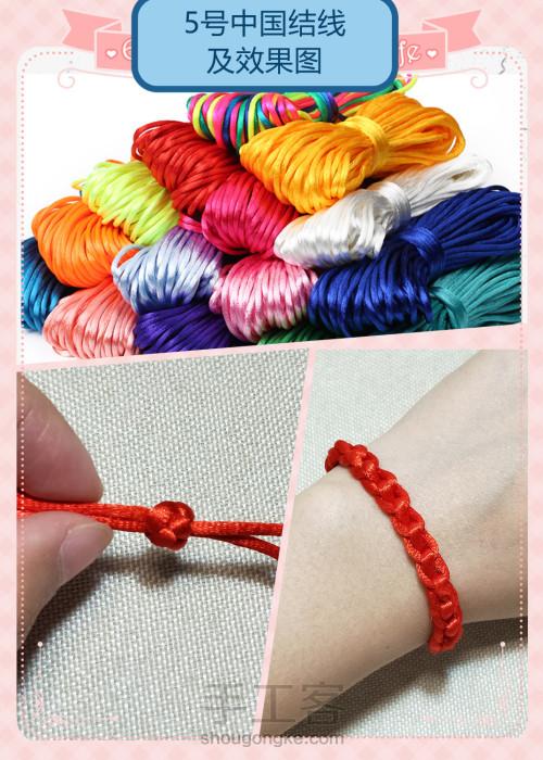 新手编绳如何选择线材?初学者编绳买什么线? 第3步