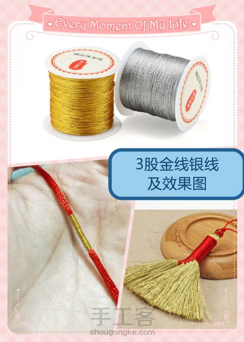 新手编绳如何选择线材?初学者编绳买什么线? 第5步