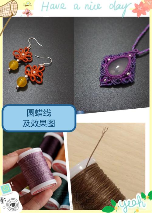 新手编绳如何选择线材?初学者编绳买什么线? 第7步